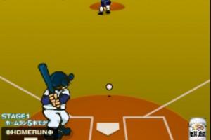 Jeu baseball japonais